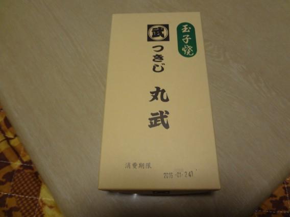 DSC03631