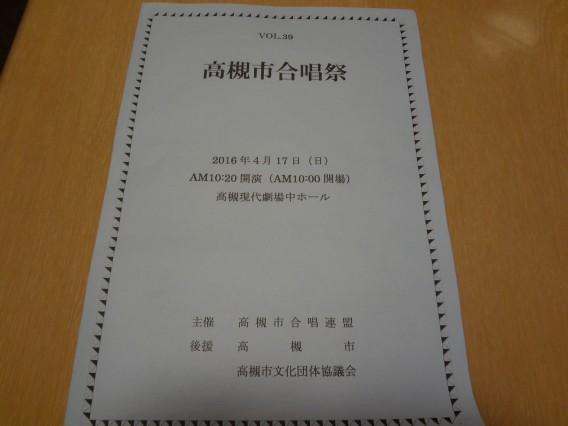 DSC03923