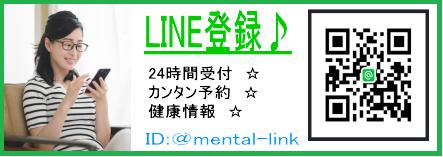【 ほぼ日でLINE@を発信している理由 】