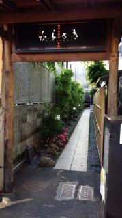 JR高槻駅すぐの本格和食のお店「からさき」♡