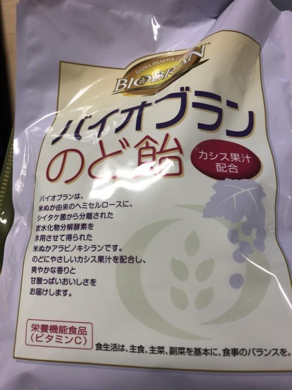 風邪予防のおススメアイテム*バイオブランのど飴