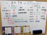 0BD3FF6F-186E-4EB0-9B48-E13A008E00BD
