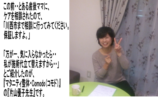 you-image1