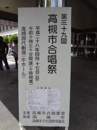 DSC03894