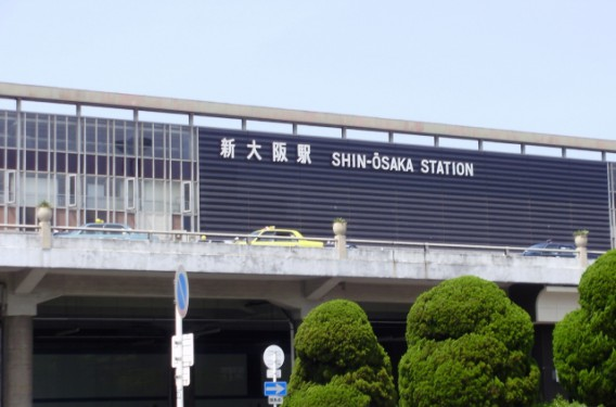 sinosaka