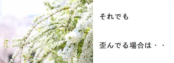 yugami1