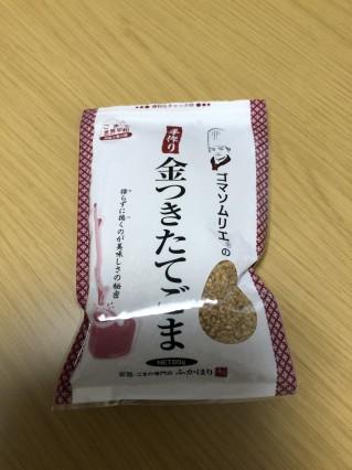emiko's♥超簡単!絶品おつまみ♥