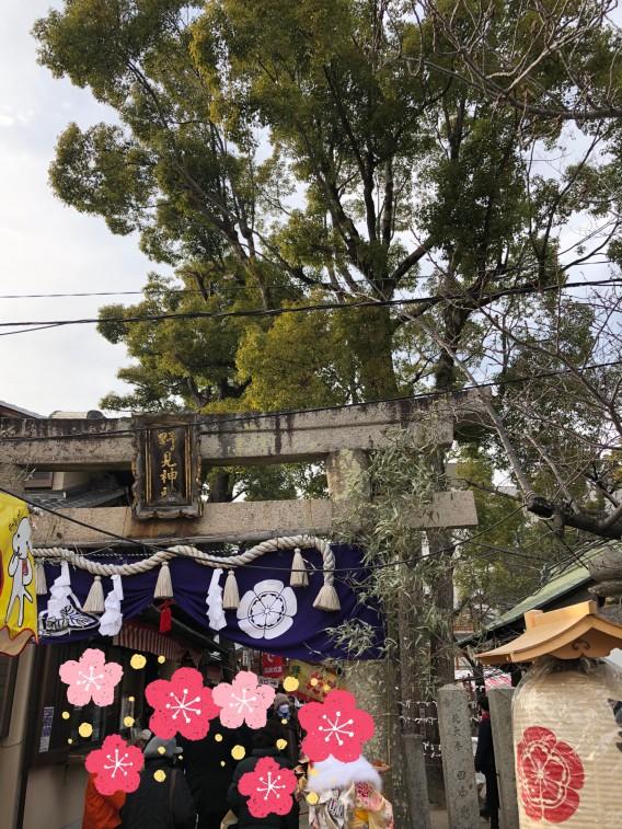 @今年の初詣も「野見神社」で❤︎