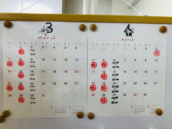 21.03-04カレンダー
