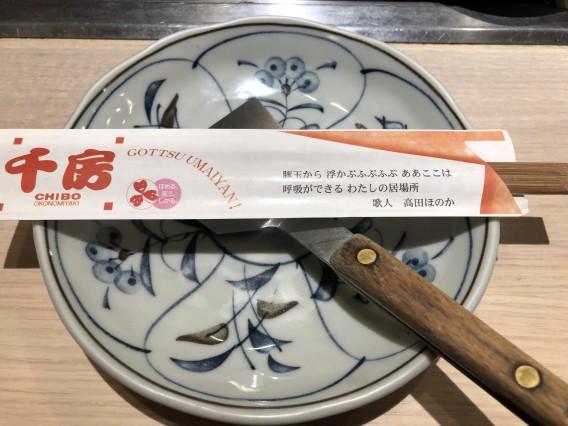 @高槻阪急6F「千房」のペアランチは絶対お得❤︎